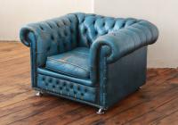 Armchair 1 - £60 + VAT